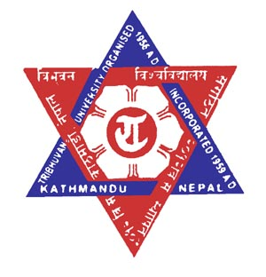 Logo of Tribhuvan University
