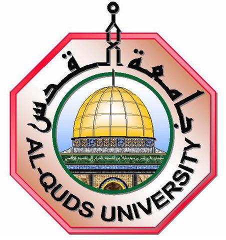 Logo of Al-Quds University