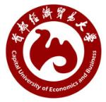 Logo of Capital University of Economics & Business (CUEB)