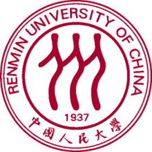 Logo Renmin University Of China