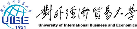 Logo of University of International Business & Economics (UIBE)