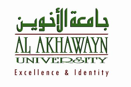 Logo Al Akhawayn University in Ifrane