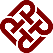 Logo The Hong Kong Polytechnic University