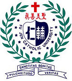 Logo Fu Jen Catholic University