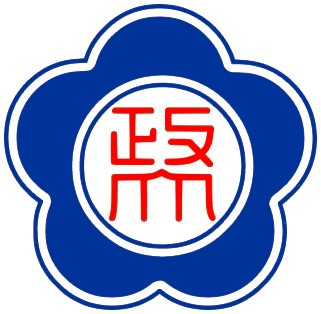 Logo National Chengchi University