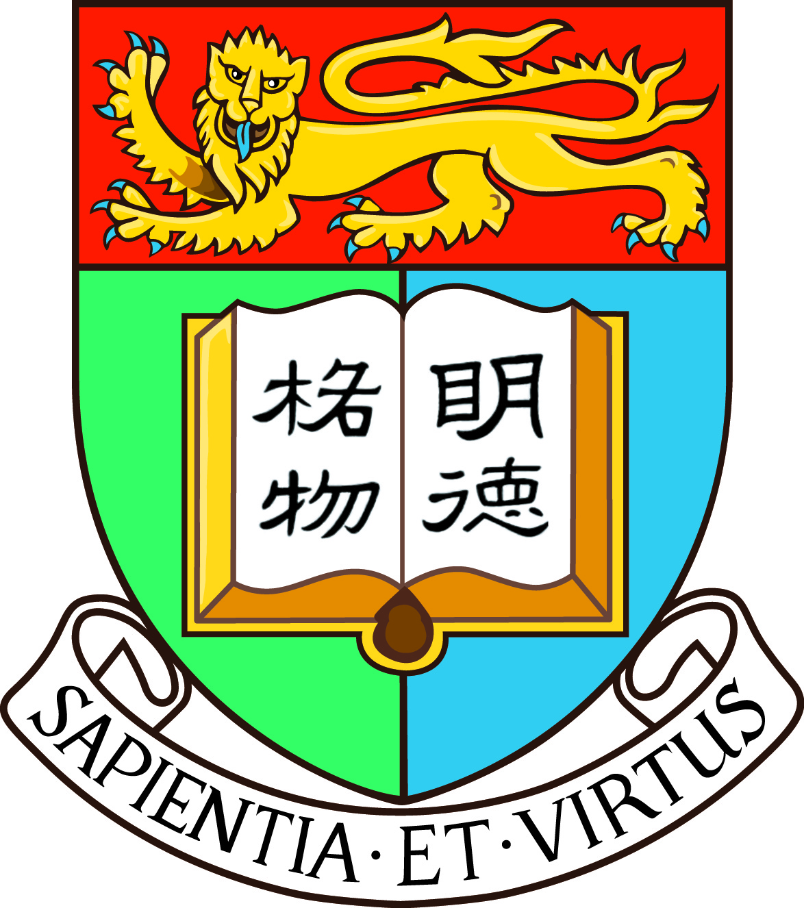 Logo The University of Hong Kong