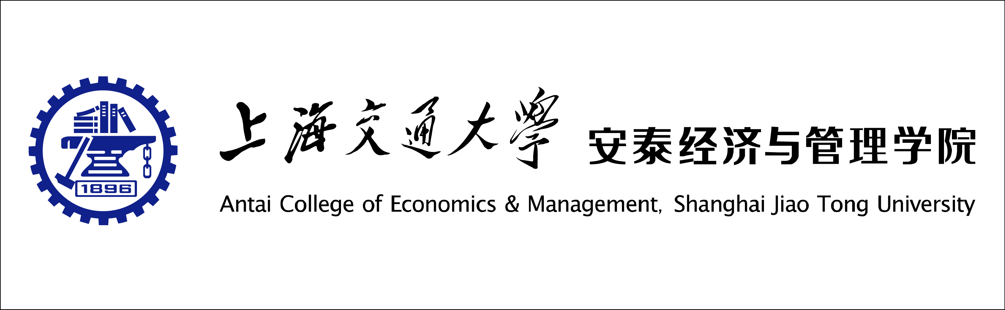 Logo Shanghai Jiao Tong University- Antai College of Economics and Management