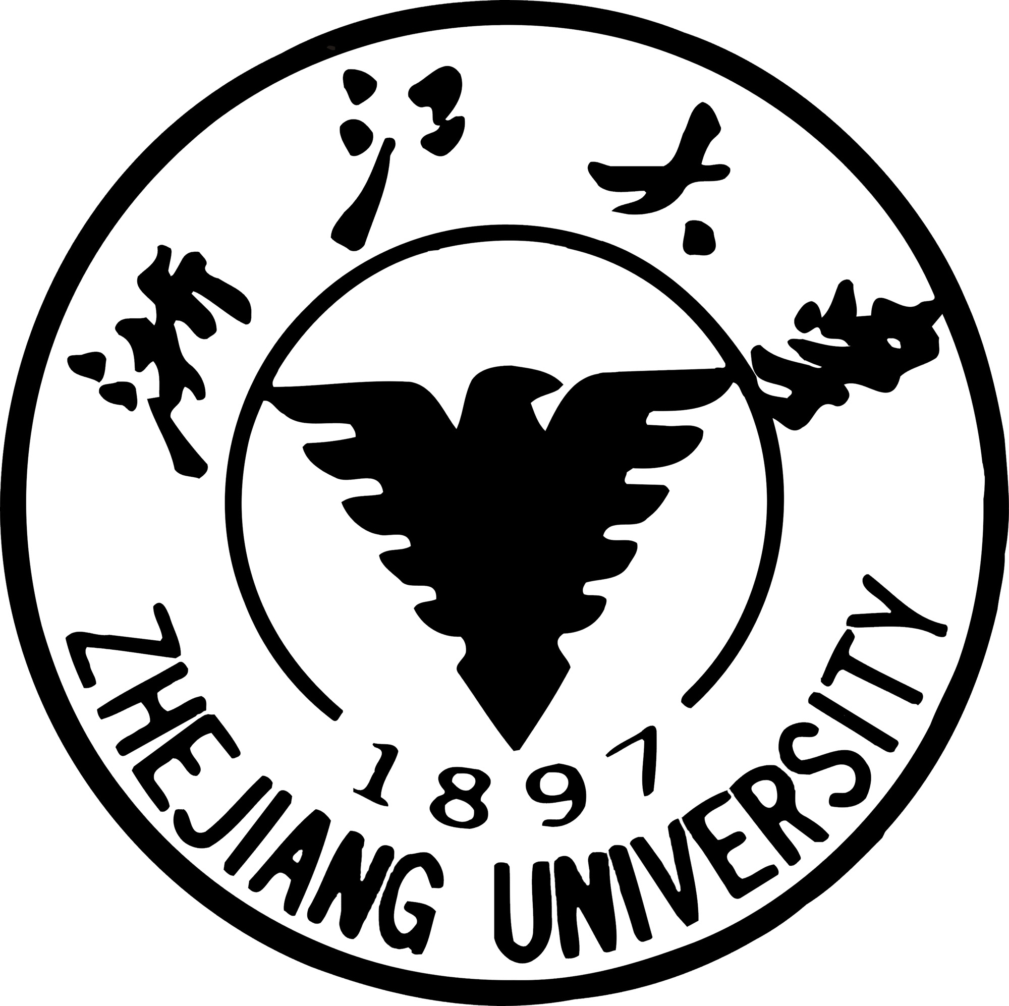 Logo  Zhejiang University - College of Civil Engineering and Architecture