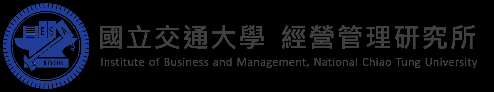Logo National Chiao-Tung University - Taipei Campus