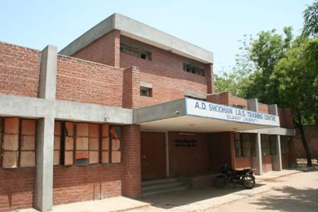 Logo Gujarat University