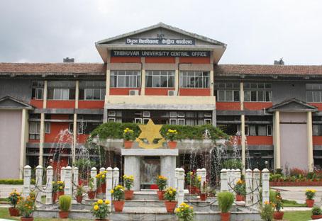 Logo Tribhuvan University