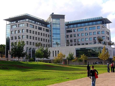 Logo University of Haifa