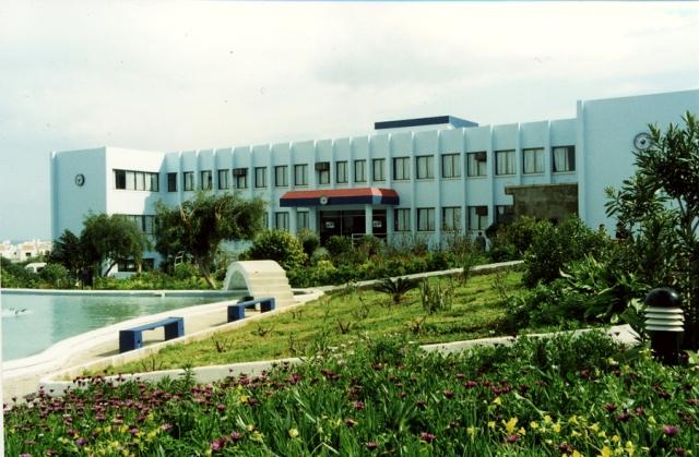 Logo Girne Amerikan Üniversitesi (Gau)