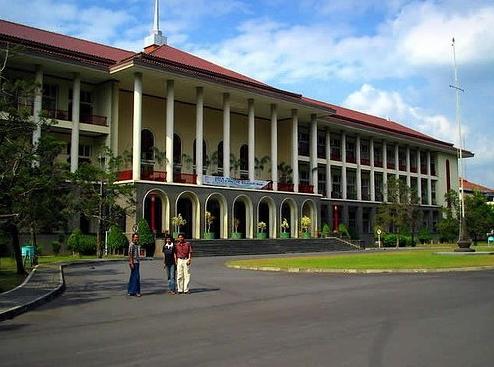 Logo Gadjah Mada University