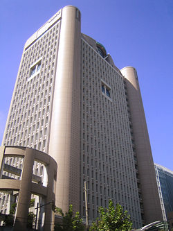 Logo Meiji University