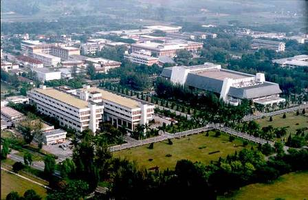 Logo Universiti Putra Malaysia (UPM)