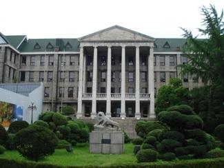 Logo Hanyang University
