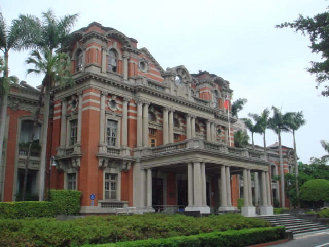 Logo National Taiwan University