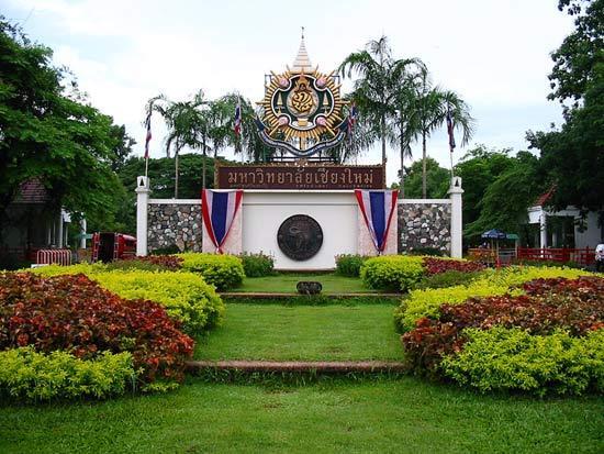 Logo Chiang Mai University