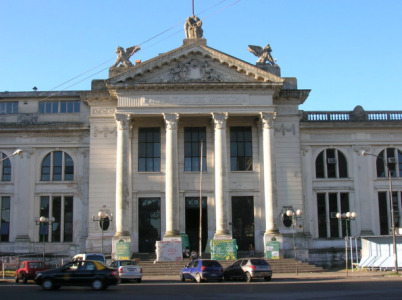 Logo Universidad Nacional del Rosario