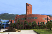 Logo EGADE Business School - Tecnológico de Monterrey