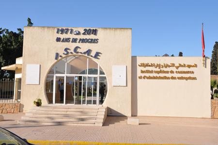 Logo Groupe ISCAE