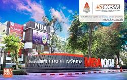 Logo Khon Kaen University (KKU) College of Graduate Study in Management (CGSM)