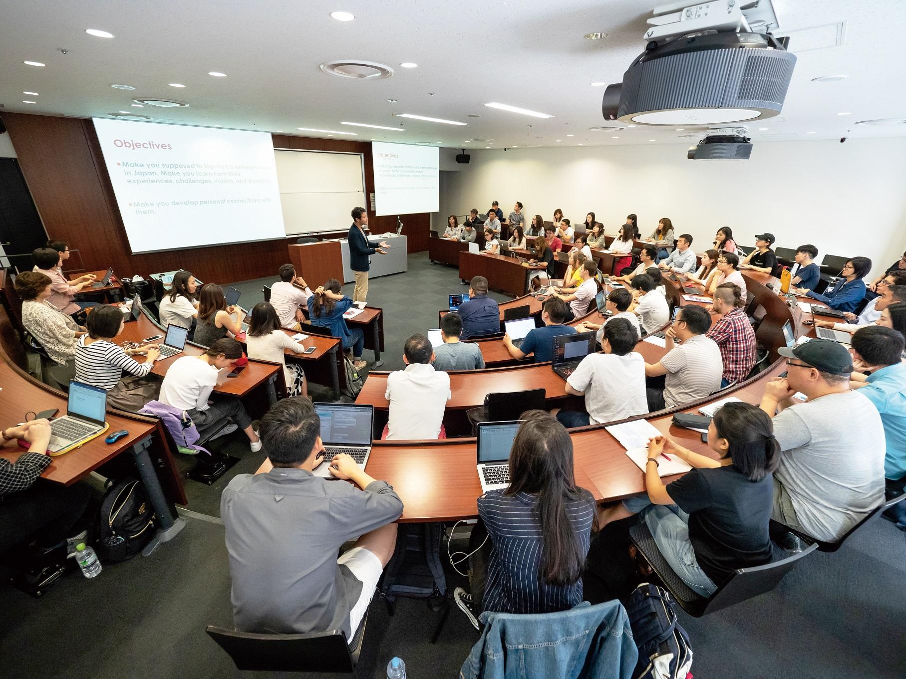 Logo Waseda Business School