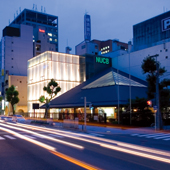 Logo Nagoya University of Commerce & Business (NUCB) - NUCB Business School
